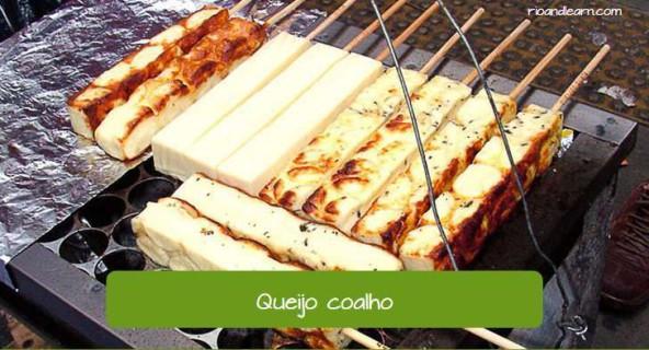 Comidas que se venden en la playa en Brasil: Queijo Coalho (Requesón frito)