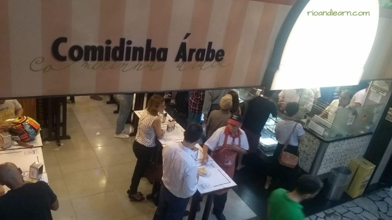Rotisseria Sirio Libanesa de Rìo de Janeiro.